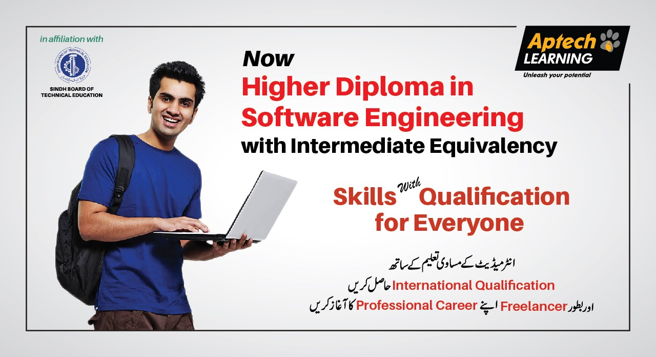 Best computer education institute in Pakistan. Get trained in latest  softwares with Aptech